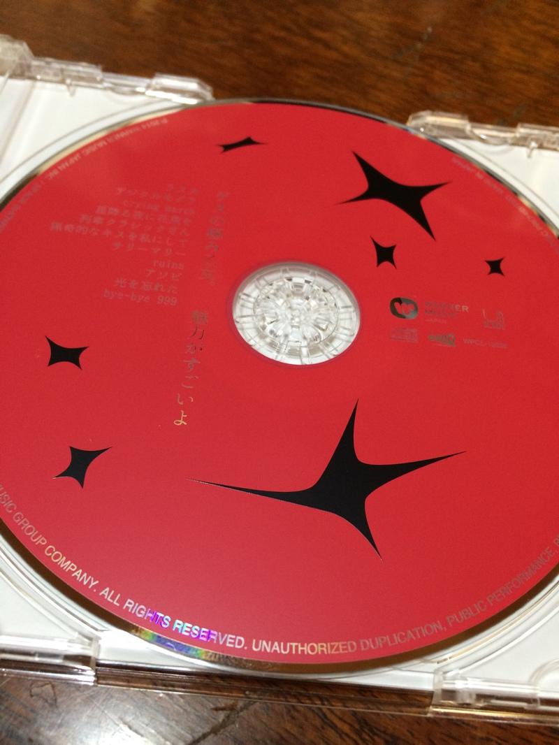 CD盤面はピンク色!