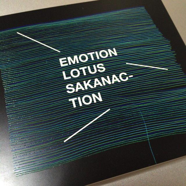 サカナクション「さよならはエモーション/蓮の花」を購入!擦ると見える歌詞カードがイカしてる!