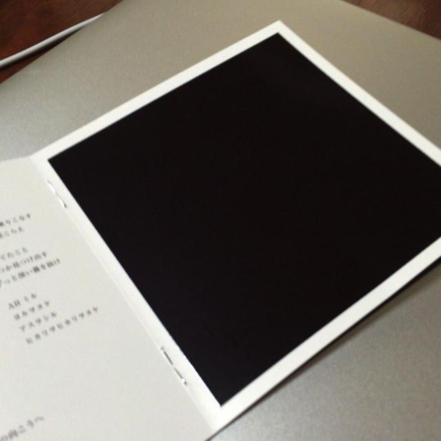 蓮の花の歌詞カードは真っ黒!