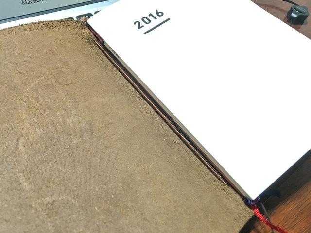 ジブン手帳サイズにトラベラーズノートをカスタマイズ!意外と簡単にできた!