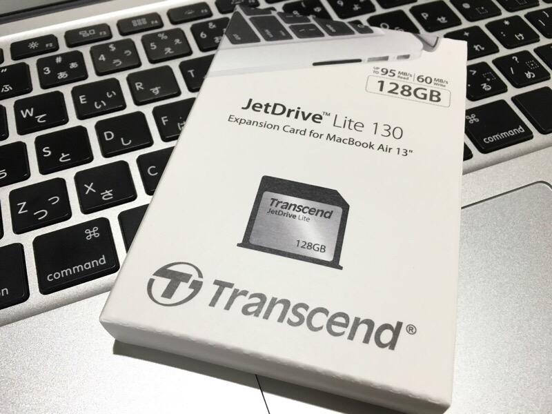 はみ出ずスッキリな128GBのSDカードでMBAの容量不足もスッキリ解消!