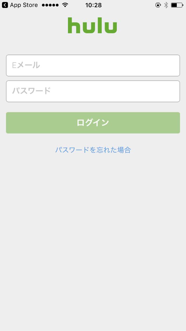 アプリからHuluへログイン