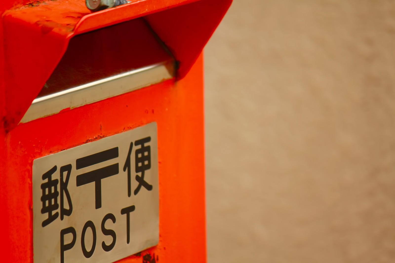 エックスサーバーで独自ドメインのメールアドレス(メールアカウント)を追加する方法