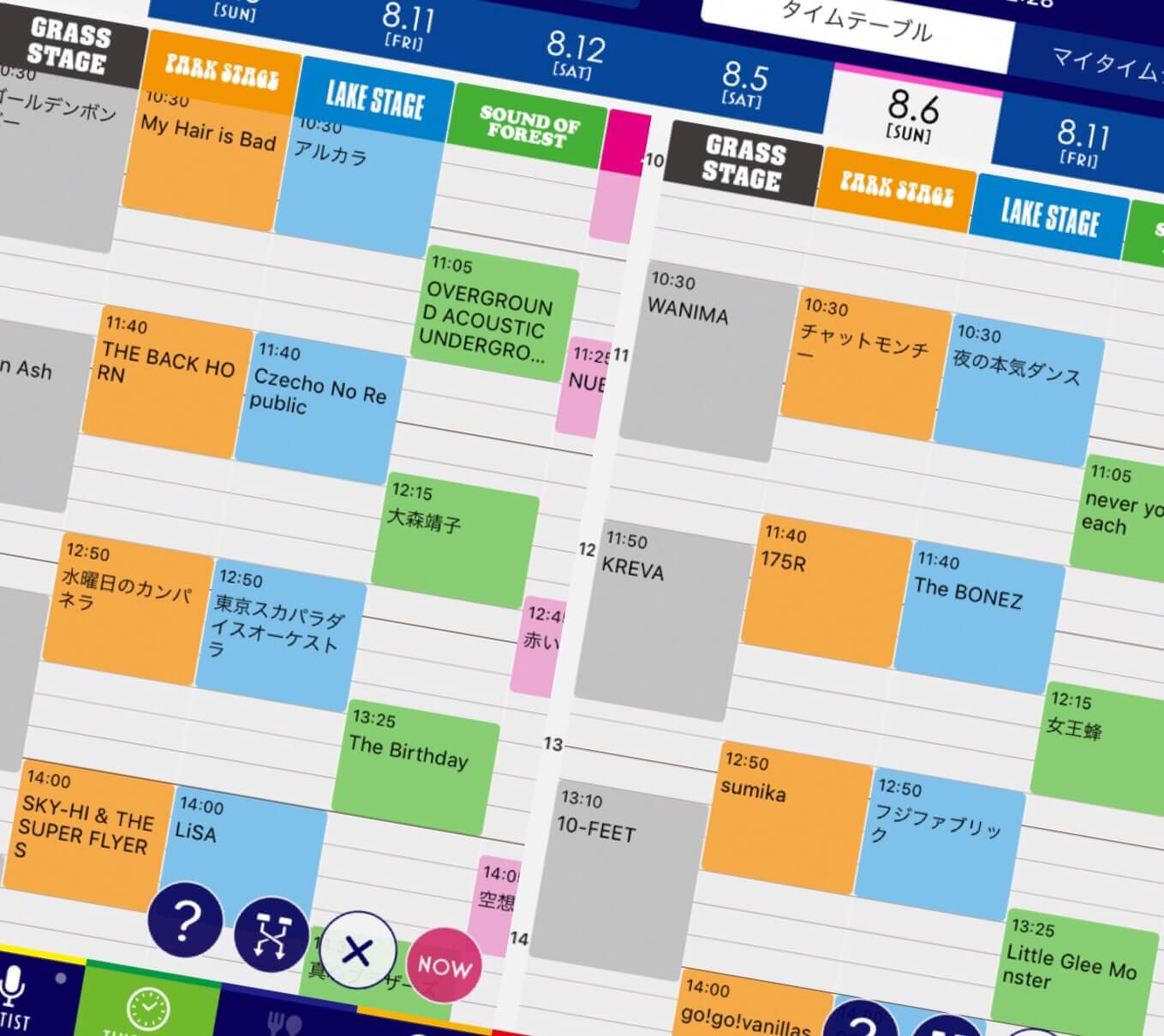 今年もいよいよROCK IN JAPAN FESTIVAL 2017タイムテーブル発表!チケット7次先行受付スタート